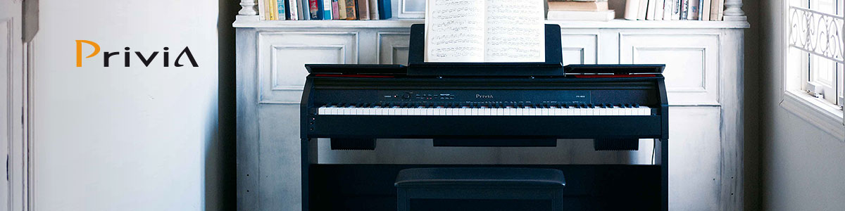 Casio Privia E-Pianos