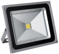 Showlite FL-2050 LED Floodlight IP65 50 Watt 5500 Lumen