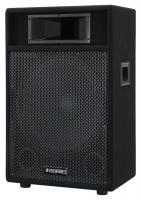 McGrey PA-115 passive PA Lautsprecher Box 400 Watt - Retoure (Zustand: sehr gut)