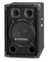 McGrey DJ-1022 Partykeller/DJ-Box 400W - Retoure (Zustand: sehr gut)