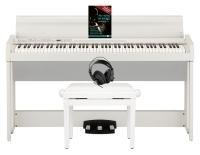 Korg C1 Air Digital Piano WH Home Set