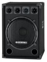 McGrey DJ-1522 Partykeller/DJ-Box 800W - Retoure (Zustand: sehr gut)