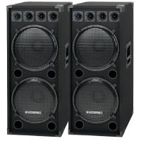 McGrey DJ-2522 Party room / DJ Box pair 2 x 1500W