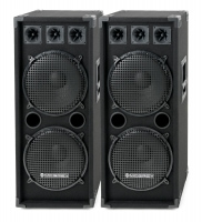 McGrey DJ-2222 Party room / DJ Box pair 2 x 1000W