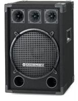 McGrey DJ-1222 Partykeller/DJ-Box 600W - Retoure (Zustand: sehr gut)
