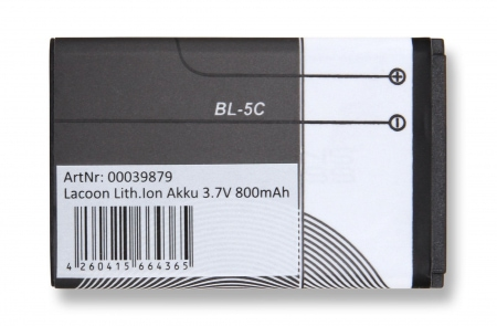 Lacoon BL-5C Lithium Ion Battery 800mAh, 3.7V