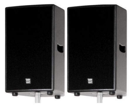 Pronomic S1218A PA-System 1.200 Watt - unvollständig!