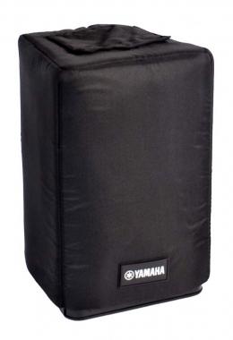Yamaha SCDXR 8