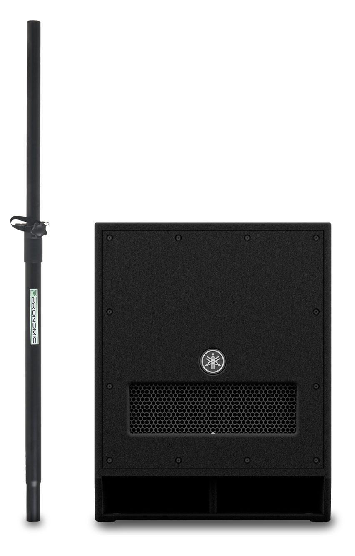 Paboxen - Yamaha DXS15 MkII Set mit Distanzstange - Onlineshop Musikhaus Kirstein