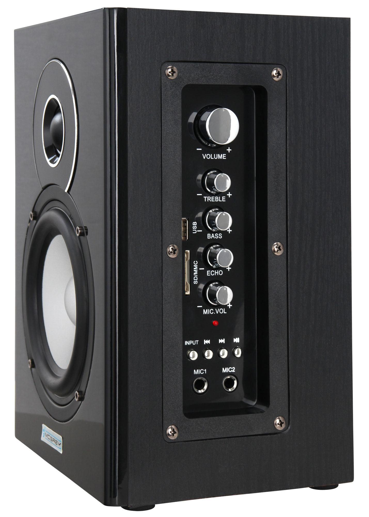 mcgrey bts 235a aktiv studio monitor lautsprecher paar mit. Black Bedroom Furniture Sets. Home Design Ideas
